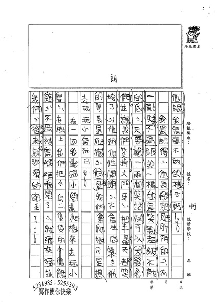 姜岳岑 (2).jpg