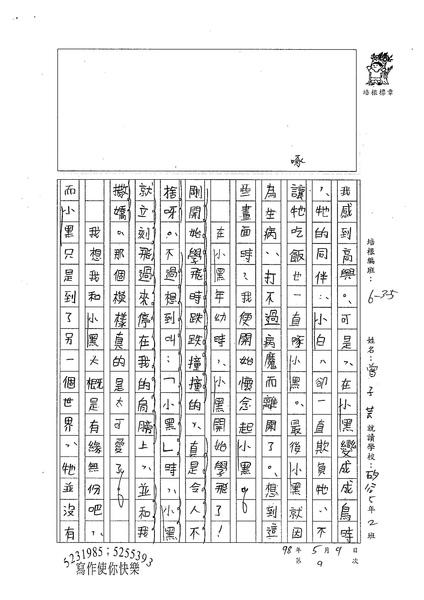 曾子芸 (2).jpg