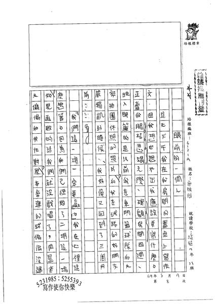 99WA108唐敏騏 (1).jpg