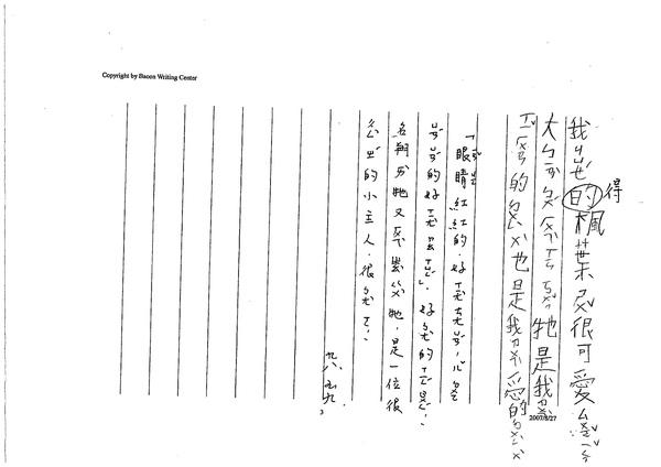 98W1409蕭名翔 (2).jpg