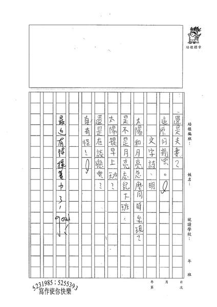 98W4410沈宥汝 (2).jpg