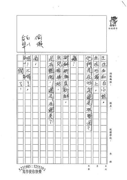 98W4410林宇恩 (2).jpg