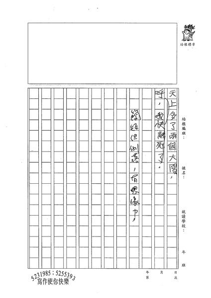 98W4410林宇恩 (3).jpg