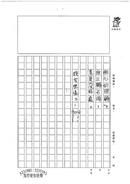 98W4410葉震鳴 (3).jpg