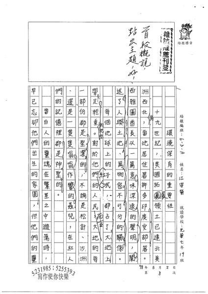 98WA408江姿螢 (1).jpg