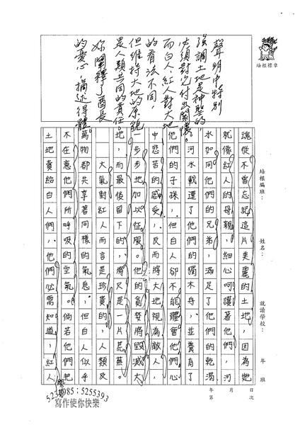 98WA408江姿螢 (2).jpg