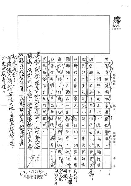 98WA408江姿螢 (3).jpg