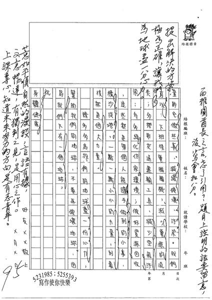98WA409朱薏如 (2).jpg
