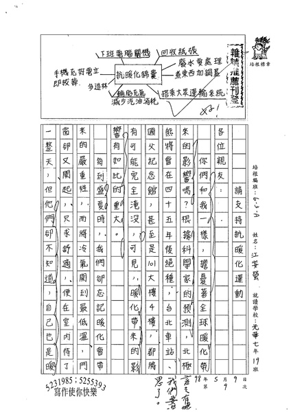 98WA409江姿螢 (1).jpg