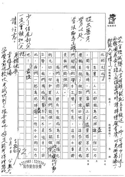 98WA409江姿螢 (2).jpg