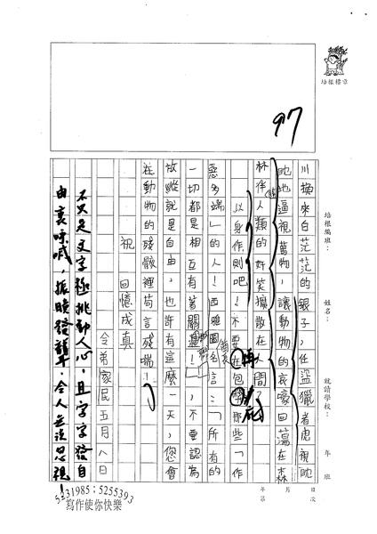 98WA409周家民 (2).jpg