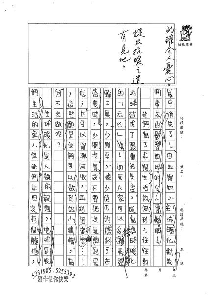 98WA409姜芊瑜 (2).jpg