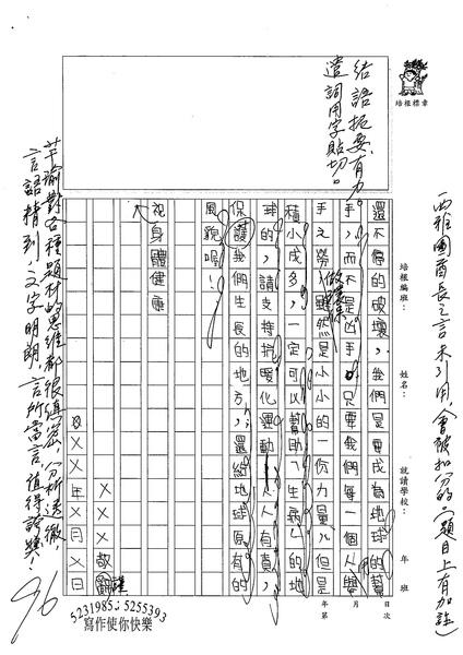 98WA409姜芊瑜 (3).jpg