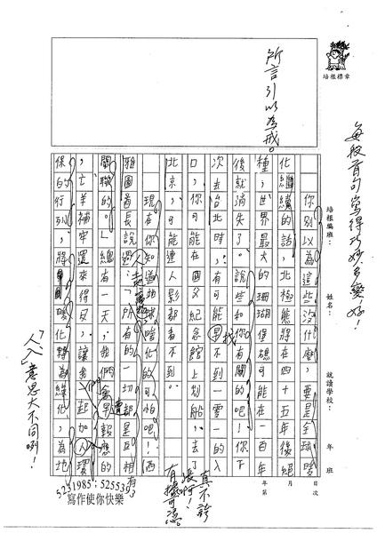 98WA409陳昌逸 (2).jpg