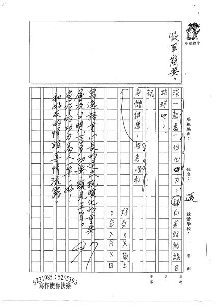 98WA409陳昌逸 (3).jpg