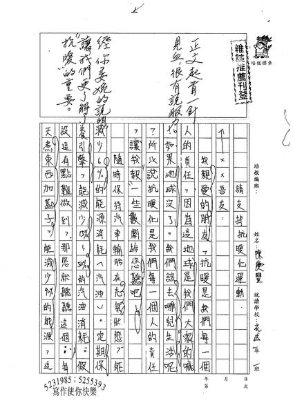 98WA409陳慶豐 (1).jpg