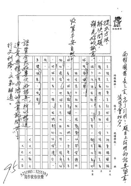98WA409蕭語萱 (2).jpg