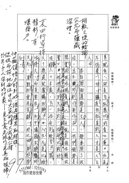 98WG409李仲薇 (2).jpg