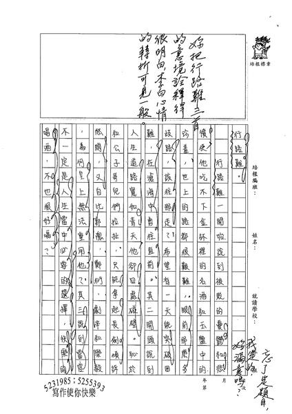 98WG409陳冠儀 (2).jpg