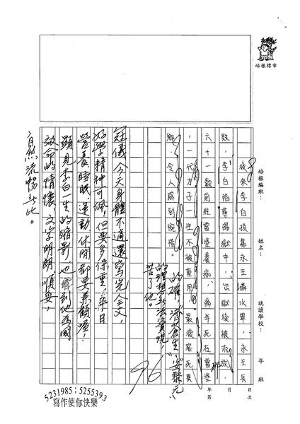 98WG409陳冠儀 (3).jpg