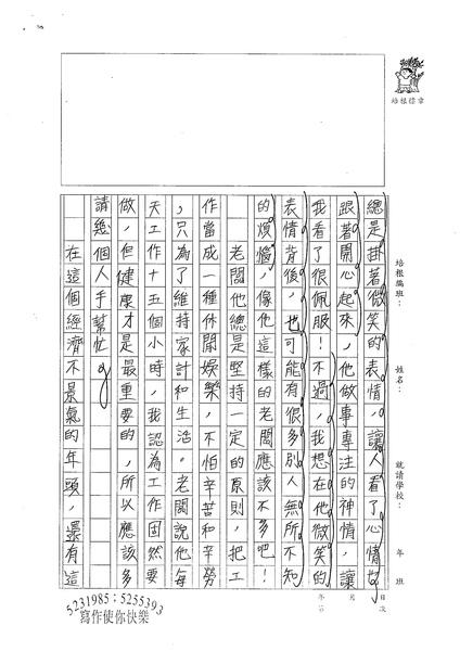 98W6406鄭欣倫 (2).jpg