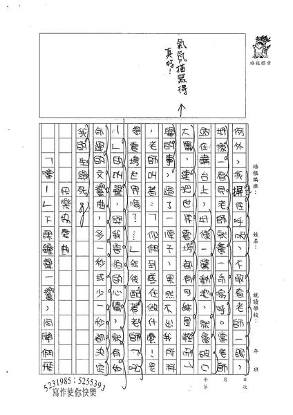 98W6408王柏婷 (2).jpg