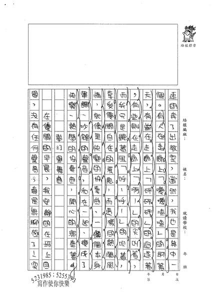 98W6408王柏婷 (3).jpg