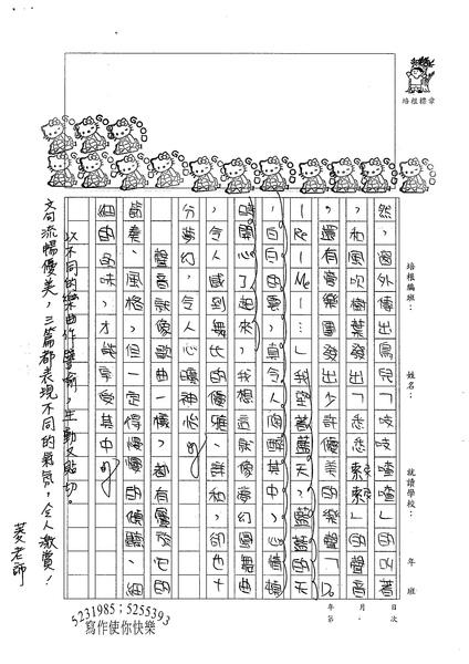 98W6408王柏婷 (4).jpg