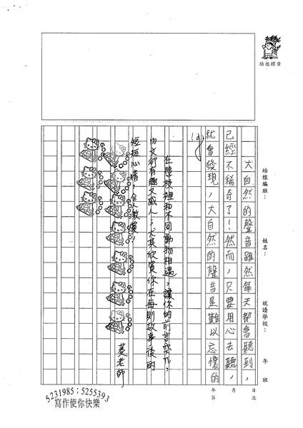 98W6408謝岱宏 (4).jpg