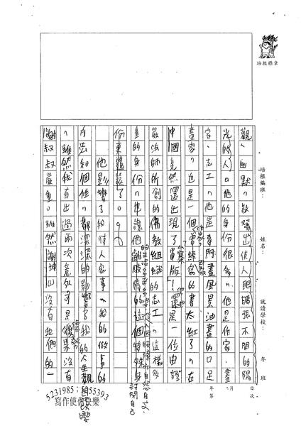98W4405張元騰 (2).jpg