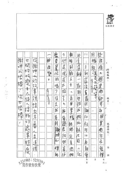 98W4405張元騰 (3).jpg