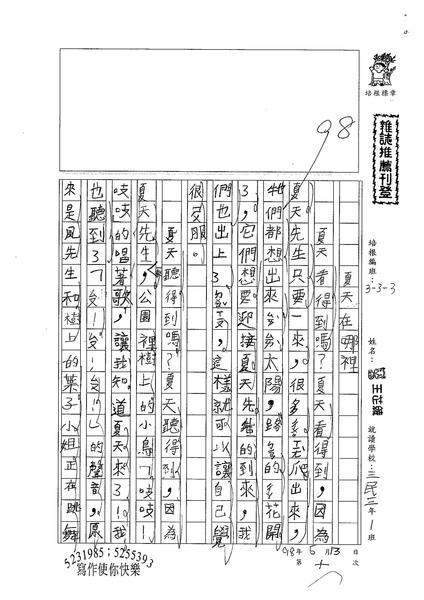 W3410 王芷綾 (1).jpg
