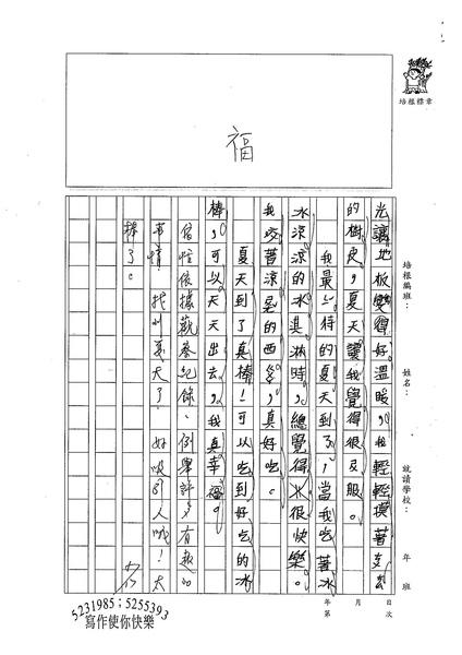 W3410 李依恬 (2).jpg