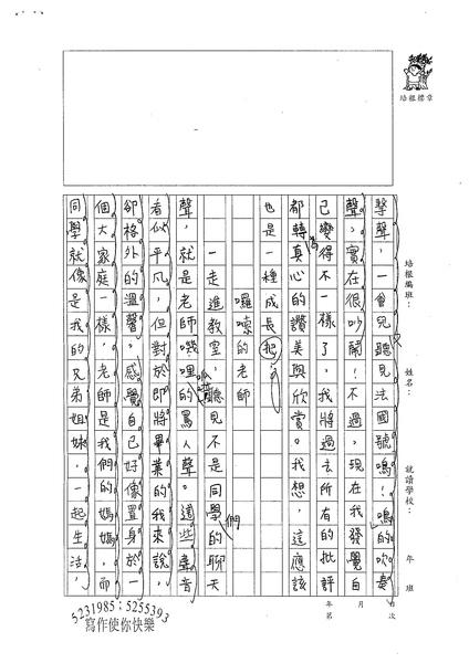98W6408白語彤 (2).jpg