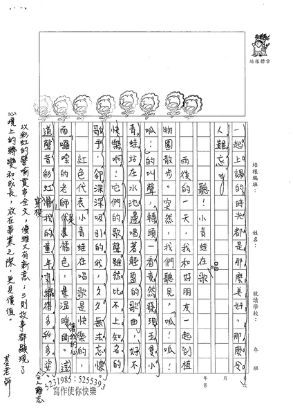 98W6408白語彤 (3).jpg