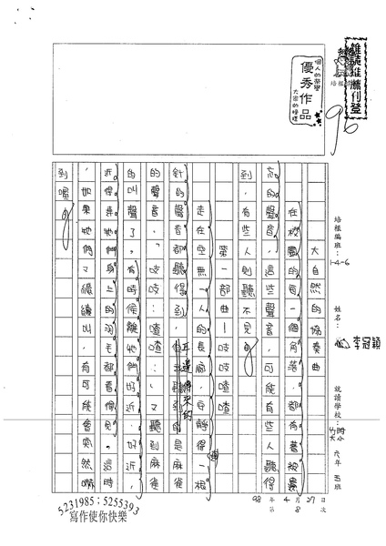 98W6408李冠穎 (1).jpg
