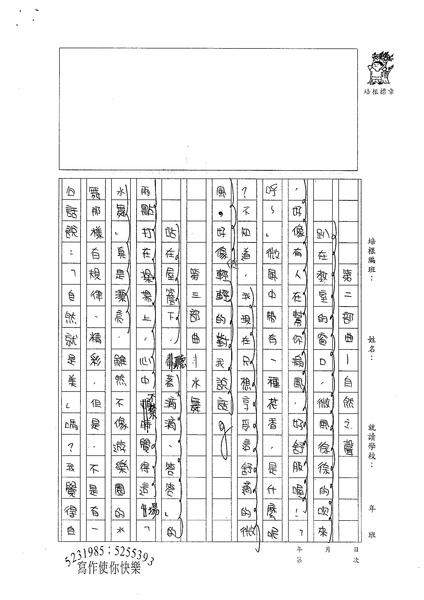 98W6408李冠穎 (2).jpg