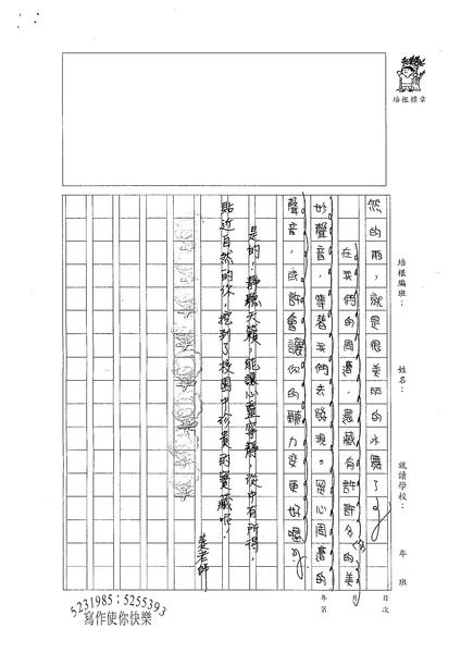 98W6408李冠穎 (3).jpg