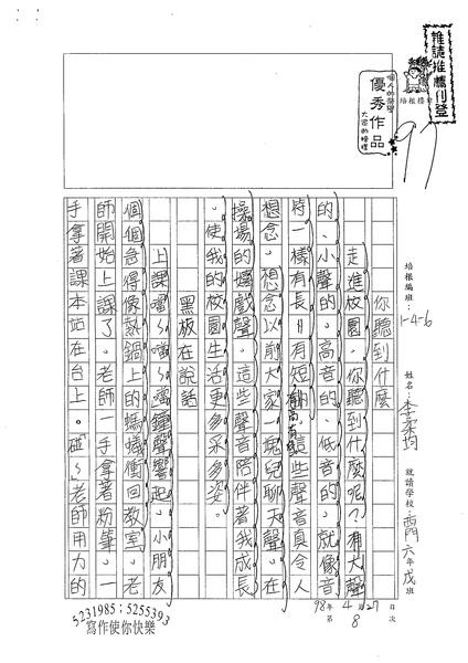 98W6408李柔均 (1).jpg