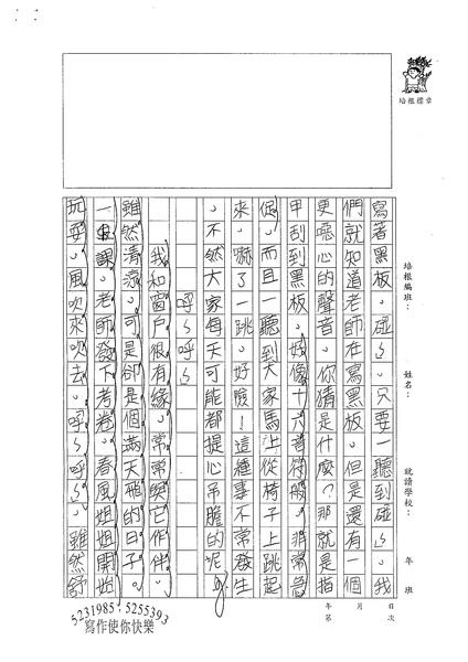 98W6408李柔均 (2).jpg