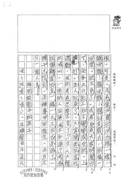 98W6408李柔均 (3).jpg