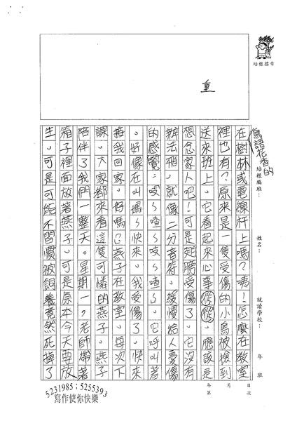 98W6408李柔均 (4).jpg