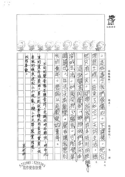 98W6408李柔均 (5).jpg