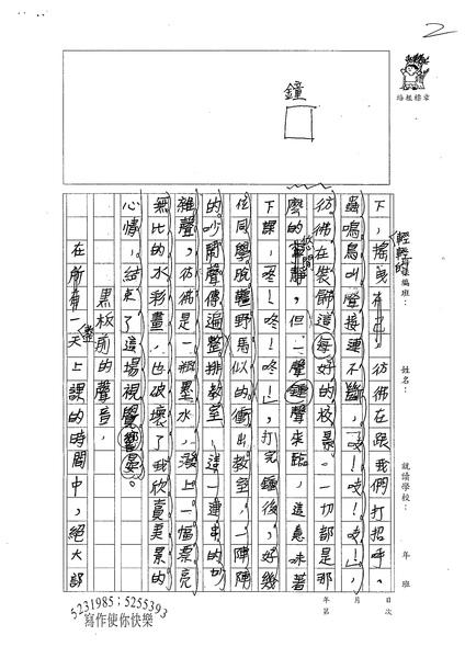 98W6408林宇軒 (2).jpg