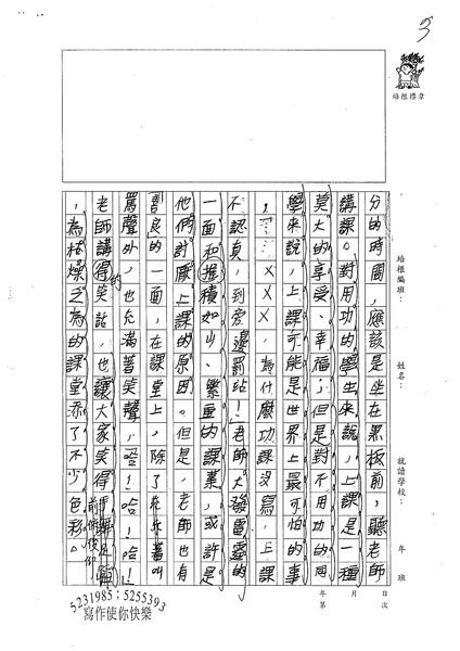 98W6408林宇軒 (3).jpg