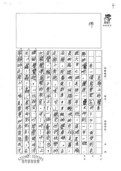98W6408林宇軒 (4).jpg