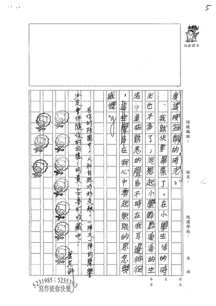 98W6408林宇軒 (5).jpg