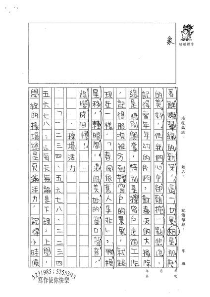 98W6408張民 (2).jpg