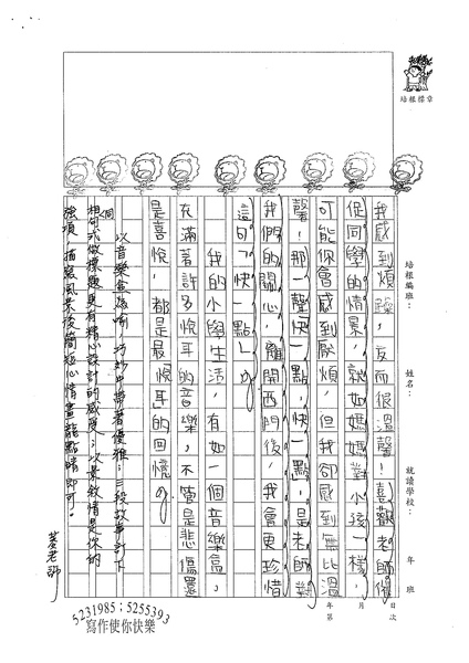 98W6408張民 (4).jpg