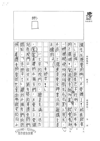 98W6408謝宇璇 (3).jpg